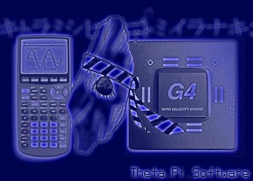 Theta Pi Software